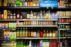 Alcohol de Japón Imágenes de archivo libres de regalías