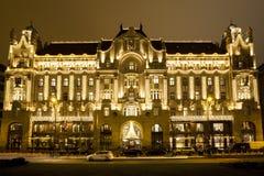 Alcohol de la Navidad en Budapest Imagenes de archivo