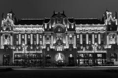 Alcohol de la Navidad en Budapest Fotografía de archivo libre de regalías