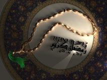 Alcohol islámico Imágenes de archivo libres de regalías
