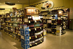 Alcohol liquor store Stock Image