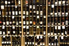 Alcohol liquor store Royalty Free Stock Photo
