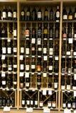 Alcohol liquor store royalty free stock photography