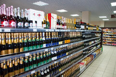 Alcohol shelfs of the typical Moscow supermarket in Moscow. Royalty Free Stock Photography