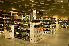 Alcohol store. A big alcohol store with huge selection of alcohols, wines or other drinks Stock Image