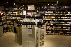 Alcohol store Royalty Free Stock Image