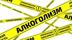 alcoholisms 黄色警告磁带 皇族释放例证