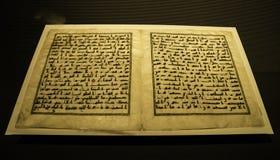 Alcorão feito a mão árabe no museu de artes islâmicas MIA In Doha, t fotos de stock royalty free