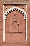 Alcove, Agra Fort Royalty Free Stock Images