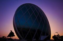 Aldar förlägger högkvarter byggnad Arkivfoton