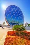Aldar förlägger högkvarter byggnad i Abu Dhabi, UAE Arkivbilder
