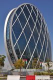 Aldar headquarters building in Abu Dhabi, UAE Royalty Free Stock Images