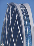 Aldar headquarters building in Abu Dhabi, UAE Royalty Free Stock Image