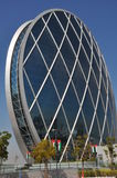 Aldar headquarters building in Abu Dhabi, UAE Stock Photo