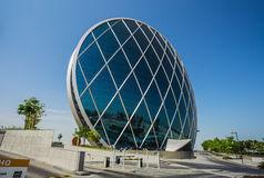 The Aldar headquarters building Stock Photo