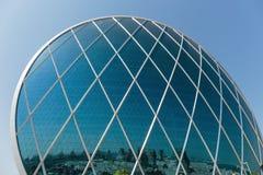Aldar kwater głównych budować jest pierwszy kółkowym budynkiem ono Zdjęcia Royalty Free