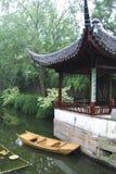 Aldea de China Foto de archivo