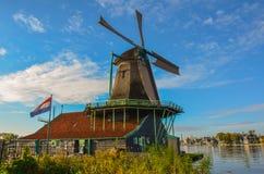 Aldea del molino de viento en Holanda Fotografía de archivo libre de regalías