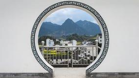 Aldea en China Imagen de archivo