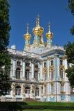 Aldea imperial Foto de archivo