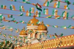 Aldeia global em Dubai, UAE imagens de stock royalty free