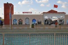Aldeia global em Dubai, UAE foto de stock
