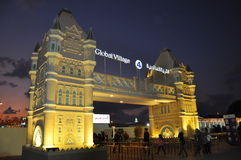 Aldeia global em Dubai, UAE Imagens de Stock