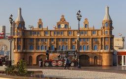 Aldeia global justa (vila do mundo) dubai United Arab Emirates foto de stock