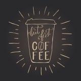 Ale pierwszy kawa Zdjęcia Royalty Free