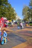 Aleia do parque da cidade de Sófia, Bulgária Imagem de Stock