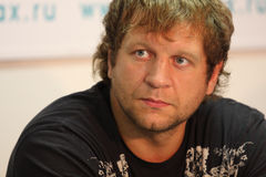 Aleksander Emelianenko Royalty Free Stock Photography