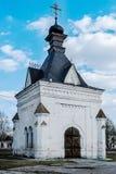 Aleksander Nevsky kaplica. Tobolsk Obrazy Stock