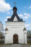 Aleksander Nevsky kaplica Tobolsk Zdjęcie Royalty Free