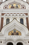 Aleksander Nevsky katedra Zdjęcie Stock
