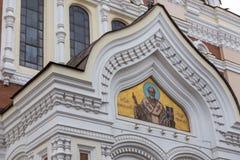 Aleksander Nevsky katedra, ortodoksyjna katedra w Tallinn Starym miasteczku, Estonia Obrazy Royalty Free