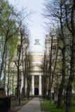 Aleksander Nevsky Lavra w Petersburg Rosja Zdjęcie Stock