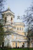 Aleksander Nevsky Lavra w Petersburg Rosja Zdjęcia Royalty Free