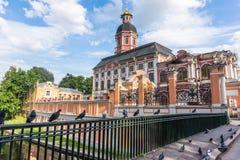 Aleksander Nevsky monaster zdjęcie royalty free