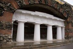 Aleksander ogród blisko ścian Moskwa Kremlin Obrazy Stock