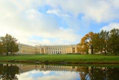 Aleksander pałac w Tsarskoye Selo Obraz Stock