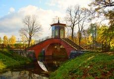 Aleksander park Zdjęcie Royalty Free
