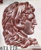 Aleksander Wielki Fotografia Royalty Free