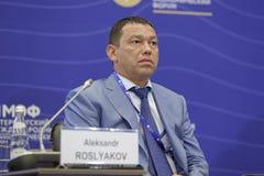 Aleksandr Roslyakov Royalty Free Stock Photo
