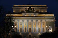Aleksandrinsky-Theater nachts Lizenzfreie Stockfotografie