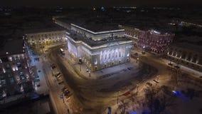 Aleksandrinsky Theatre stock footage