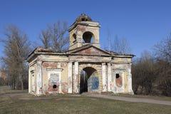 Aleksandrov gate. St. Petersburg. Royalty Free Stock Photo