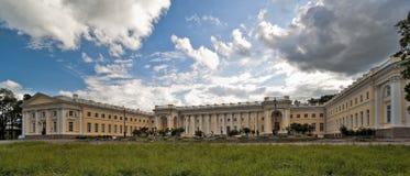 Aleksandrovsky palace facade Royalty Free Stock Image