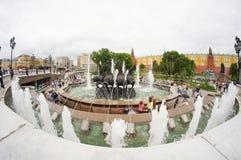 Aleksandrovsky Park Royalty Free Stock Image