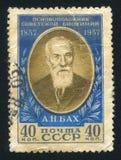 Aleksei Nikolaievitch Bach Stock Photo