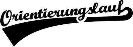 Alemán de la palabra de Orienteering ilustración del vector